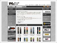 スノーボード ネット販売・通販|Wx2 オンラインショップ