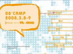 Rx2camp DVD